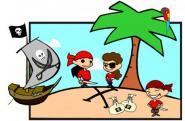 Piratenschatzsuche